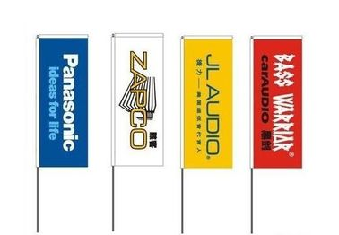 China PET Polyester Outdoor Advertising Flags 60cm x 160cm High Resolution distributor